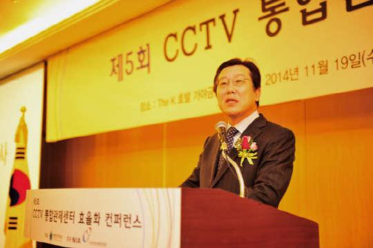 `안전지킴이` CCTV, 개인정보보호법에 발목
